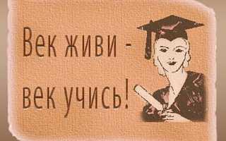 Поздравления с днем студента доценту профессору