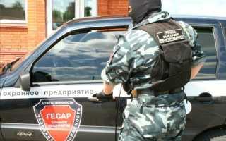 Поздравления с днем сотрудников частных охранных агентств