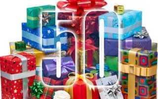 Юбилей 50 лет как поздравить что подарить чем удивить