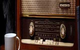 Прикольные поздравления на день радио