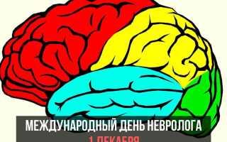 Поздравления с днем врача нефролога