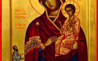 Поздравления с днем иконы «нечаянная радость»