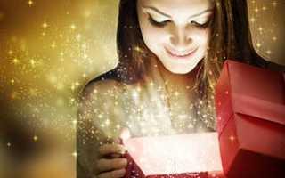 Юбилей 35 лет как поздравить что подарить чем удивить