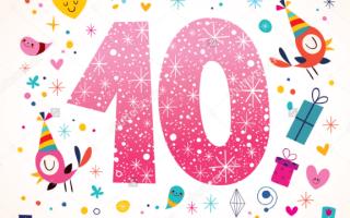 Стихи поздравления с юбилеем 10 лет девочке