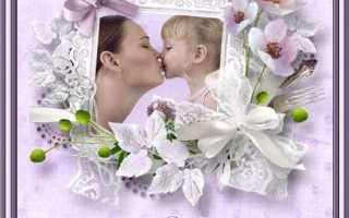Стихи поздравления с днем матери женщине