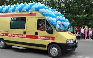 Поздравления с днем работников скорой помощи