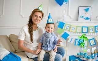 Поздравления на 1 год сыну от мамы папы