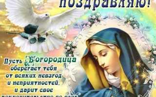 Благовещение богородицы поздравления стихи проза