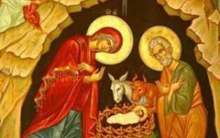 Рождество христово как поздравить что подарить чем удивить