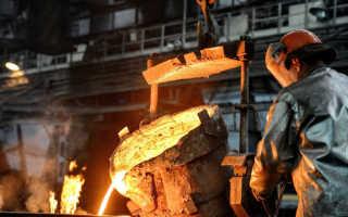 Поздравления в прозе с днем металлурга
