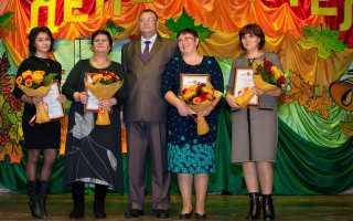 Поздравления директору школы с праздником