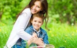 Поздравления на 5 лет сыну от мамы