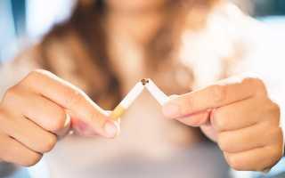 Поздравления с днем отказа от курения