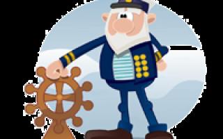 Поздравления с днем вфм день моряка