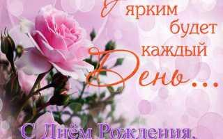 Стихи вере с днем именин поздравления на день ангела