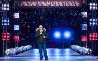 Поздравления с днем воссоединения крыма с россией
