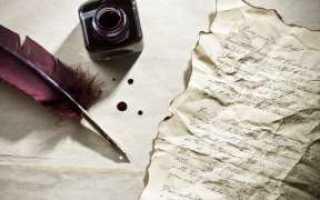 Поздравления с днем ручного письма (день почерка)