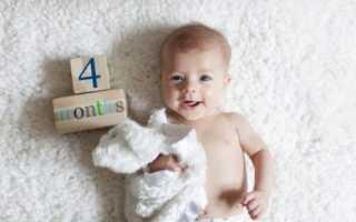 Поздравления мальчику на 4 месяца