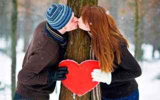 Стихи поздравления с днем влюбленных