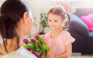Поздравления маме стихи от дочки