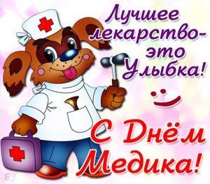 Поздравления в прозе с днем медработника
