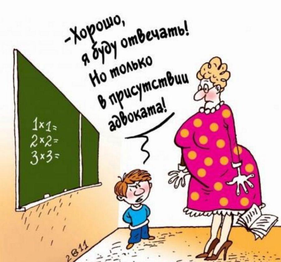 Короткие поздравления с днем учителя