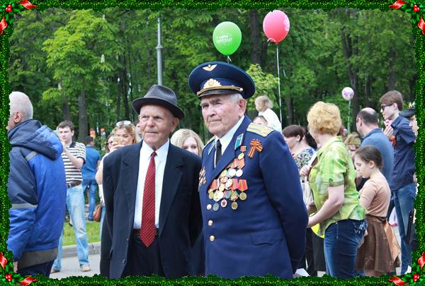 Поздравления ветеранам с днем победы