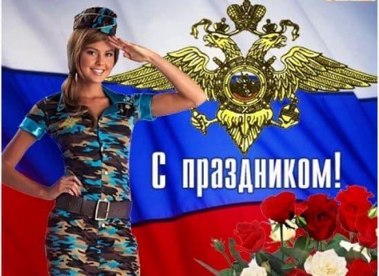 Поздравления с днем внутренних войск